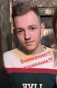 Дмитрий Медведев _dkopter