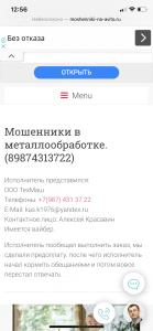 Красавин Алексей Сергеевич / Александр Заваров