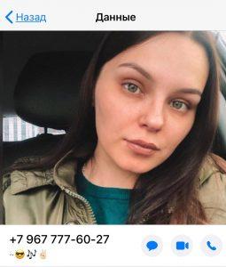 Кравчук Ольга Владимировна