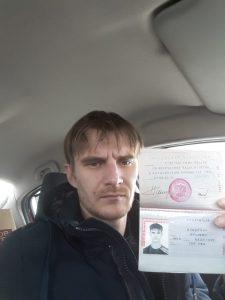 Кондратьев Владимир Юрьевич