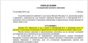 Евсеева Елена Петровна