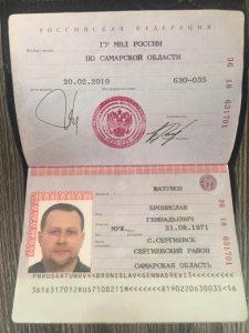 Шатунов Бронислав Геннадьевич