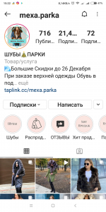 Мосолова Екатерина Сергеевна
