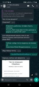 Шабанова Елена Александровна