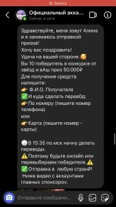 Бушунова Алина Ильинична