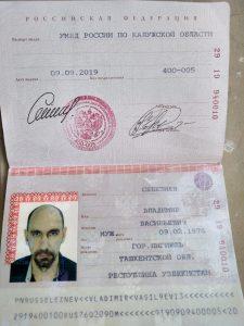 Селезнев Владимир Васильевич