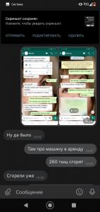 Кондин Иван Сергеевич 21.07.1999 г.р.
