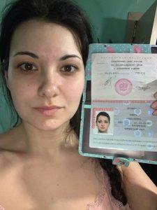 Дружинина Олеся Алексеевна