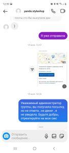Бикимбаев жангалит мухатович