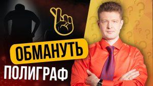 Веселов Михаил Алексеевич