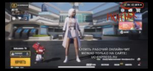 uc-express.ru