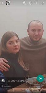 Багдасарян Анна Олеговна ИП Геленджик