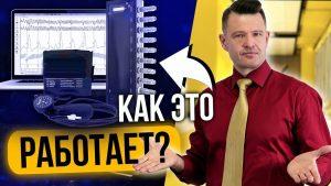 Веселов Михаил Алексеевич Антиполиграф