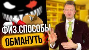 Веселов Михаил Алексеевич Детектор лжи Москва