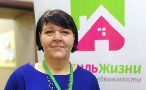 Ковылина Наталья Владимировна. Мошенница с недвижимостью - кидала.