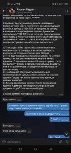 Ладов Руслан