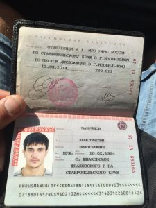 Мануйлов Константин Викторович