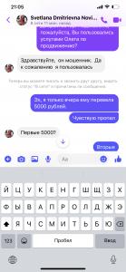 Барковский Олег Сергеевич