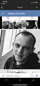Любимов Кирилл Александрович