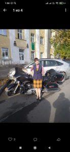 Соснина Евгения Викторовна
