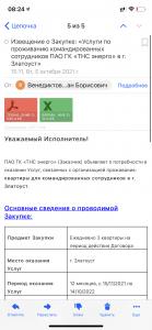 Венедиктов Роман Борисович
